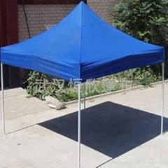 武漢軍運會戶外折疊帳篷