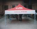 武汉广告帐篷租赁