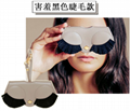 眼鏡包 7