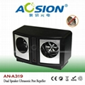 Dual Speaker Ultrasonic Pest