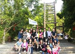 Aosion International (Shenzhen) Co., Ltd.