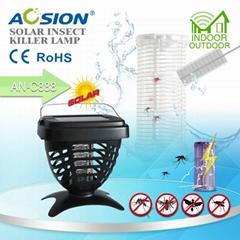 New solar insect killer lamp