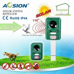 Smart Home Solar Animal Repeller