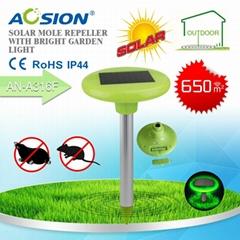 Solar rodent repeller with bright garden light