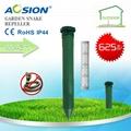 Aosion 吹塑管驱蛇器 2