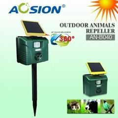 Outdoor Animals Repeller