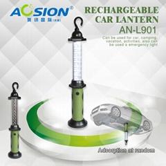 車用可循環充電手提式燈