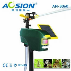 Motion Activated Animal Repeller