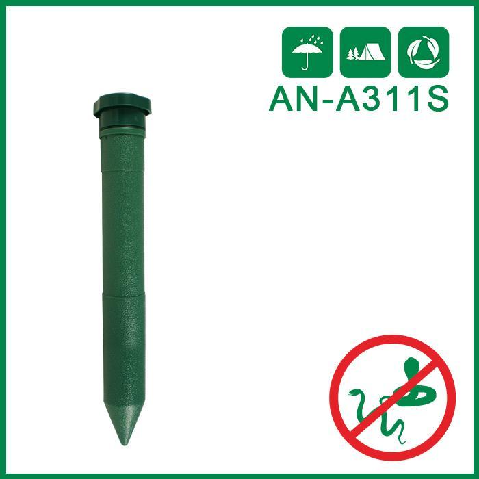 Aosion 吹塑管驱蛇器 1