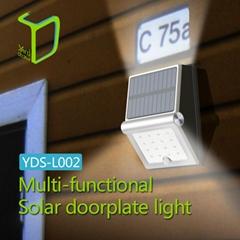 Yardshow PIR motion detection solar light garden doorplate light