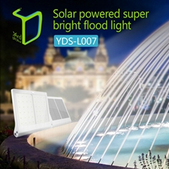 Yardshow super power PIR motion detect solar flood lights