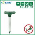 Aosion 太陽能驅蛇器