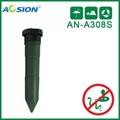Aosion Short tube snake deterrent mole