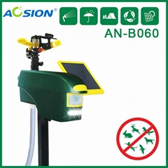 Aosion Motion Activated Animal Repeller