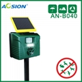 Aosion Outdoor Animals Repeller