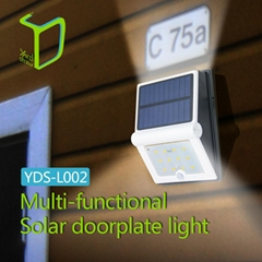 Yardshow PIR motion detection solar light garden doorplate light