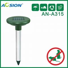 Aosion 戶外太陽能驅鼠器