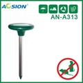 Aosion 长管太阳能驱鼠器