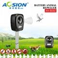 Aosion newest smart pet repeller AN-B050