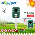 Aosion Passive Infrared Multifunction Repeller Use Strong Ultrasonic Signa