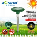 Aosion Solar Mole Repeller Repel Mole, Voles, Gopher, Mice and Rats