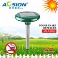 奥讯太阳能驱蛇器