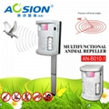 Aosion Multifunction Animal Repeller