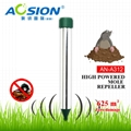 High Powered Mole Repeller with 4*D
