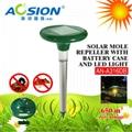 太阳能驱鼠器带夜灯