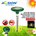 Solar mouse /rat/mice/gopher repeller
