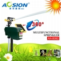 Aosion 360 Degree Squirrel Pest Repeller