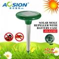 Aosion outdoor garden solar moles