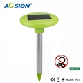 Aosion fantastic outdoor rodents solar mole repeller 1