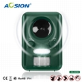 Aosion Passive Infrared Multifunction