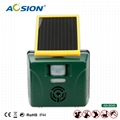 Ultrasonic flash alarm animal repeller