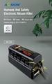 高品质奥讯新款电子灭鼠笼 2