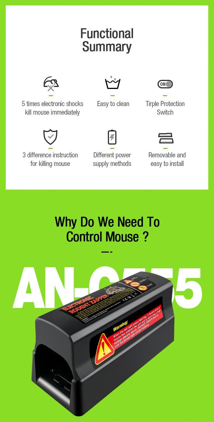 高品质奥讯新款电子灭鼠笼 3