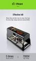 高品质奥讯新款电子灭鼠笼 5