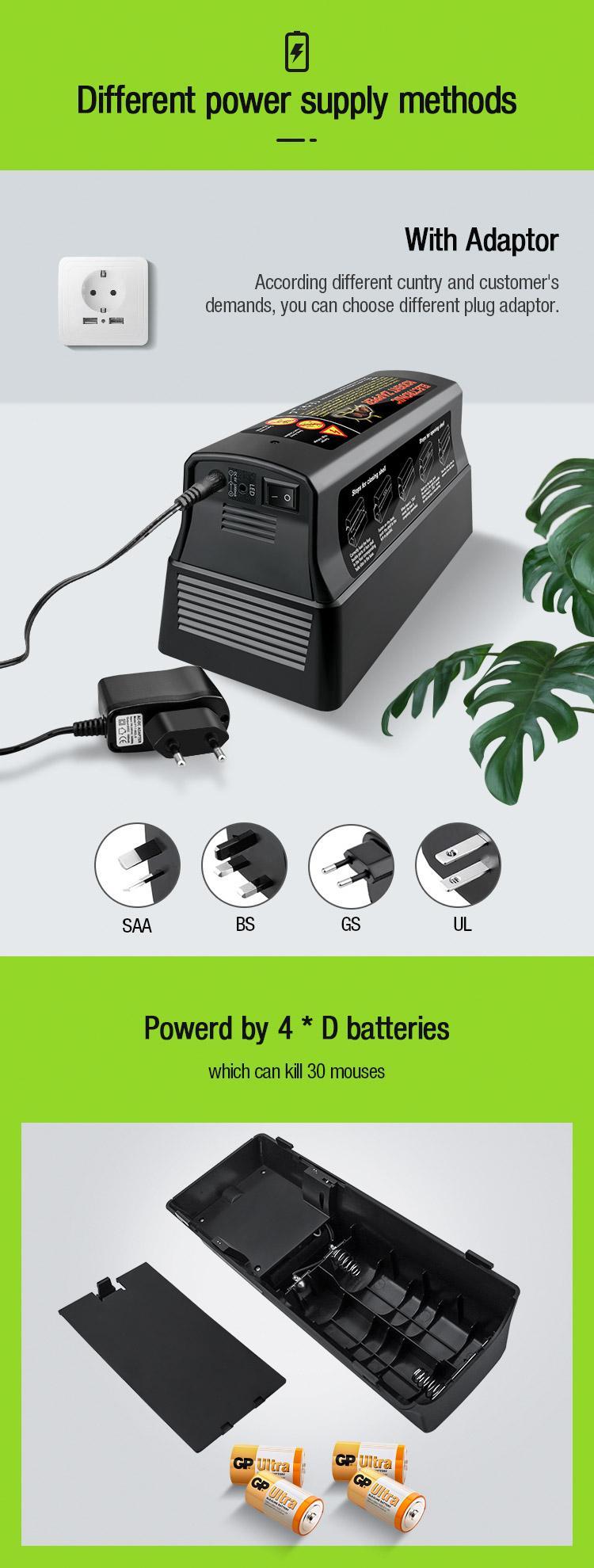 高品質奧訊新款電子滅鼠籠 10