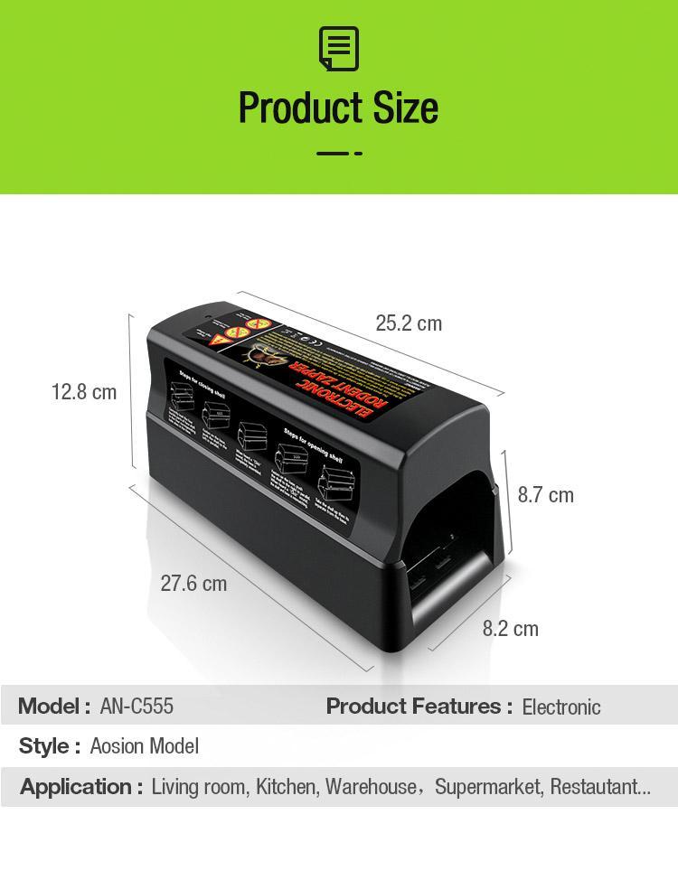 高品质奥讯新款电子灭鼠笼 12