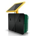 Aosion 多功能太阳能动物驱赶器 2
