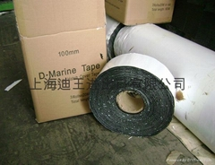 HATCH COVER SEALING TAPE