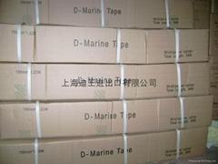 bitumen waterproof tape