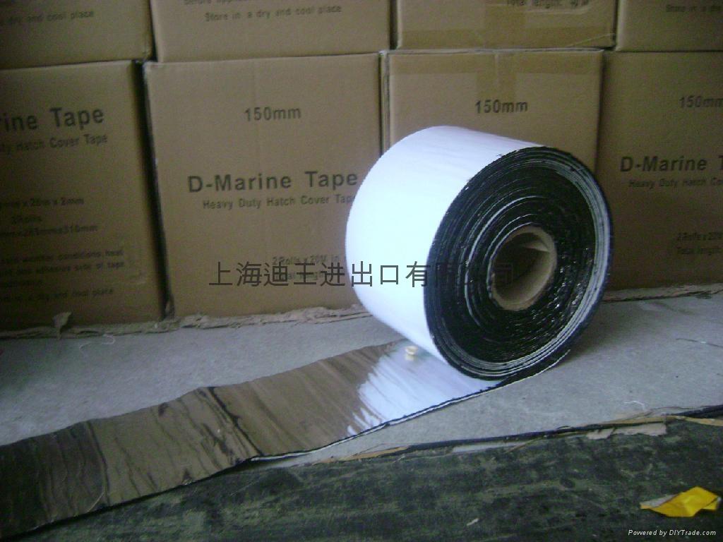 bitumen waterproof tape 2