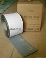 bitumen waterproof tape 4