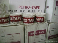 Anti-corrosive tape made in China