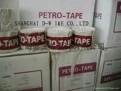 Anti-corrosive tape made in China
