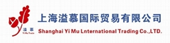 上海溢慕國際貿易有限公司