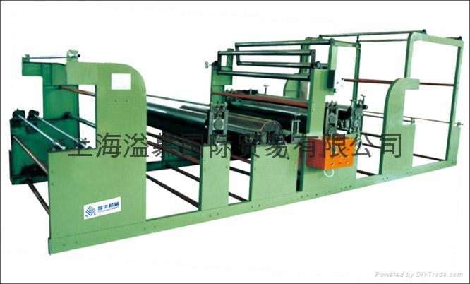 ENERGY SAVING LAMINATING MACHINE (COLD BONDING TYPE)