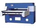 Precision Four-column Cutting Machine 2
